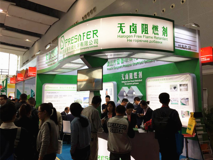 Presafer booth - CHINACOAT 2016